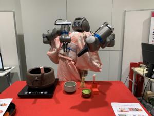 AI×ロボットが茶道の先生に? AI&ROBOT NEXTレポ