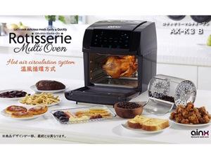 BBQモードやフライモードを備えた「ロティサリーマルチオーブン」