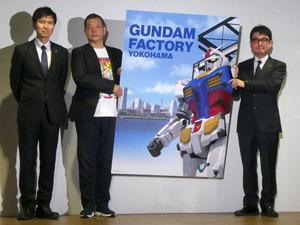 18mの実物大ガンダムを本気で作って動かす! GUNDAM FACTORY YOKOHAMAの概要発表