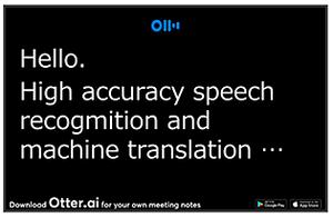 英語音声リアルタイム文字起こしサービス「Otter」にドコモが出資