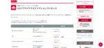 IIJ、Google Cloud Platformのライセンス販売を開始