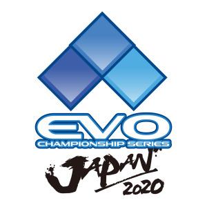 格闘ゲームの祭典「Evolution Championship Series: Japan 2020」をマウスコンピューターがサポート