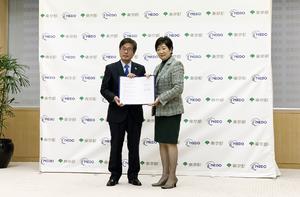 東京都とNEDOが水素の普及促進に向け協定を締結