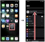 iPhoneの非純正アプリで顔認証(Face ID)が使えるかを確認する