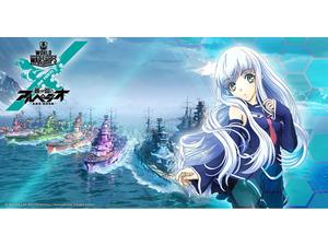 World of Warships、「蒼き鋼のアルペジオ」とのコラボ艦艇・コラボ艦長を発表