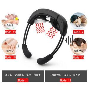 6種類の癒しモードを搭載! ヘッドフォン感覚のリラクゼーションアイテム