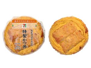 セブン「おむすびどんぶり 特製かつ丼」