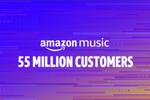 Amazon Musicの利用者数が5500万人突破、ワイヤレス&定額ストリーミング時代鮮明に