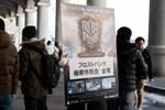 気温マイナス5度! なぜか稚内で開催されたPS4版「Frostpunk」体験会、本当に人は来たのか