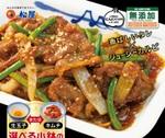 【本日発売】松屋、プルコギ定食