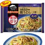キンレイ、レンジ調理対応の「美味探求」シリーズなど、冷凍食品5製品