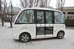 国内初の自治体による自律走行バスの運用がスタート!