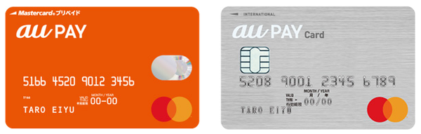 Wallet プリペイド カード au