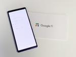 Xperia 1をGoogle Fiで最強の「世界スマホ」にする