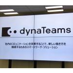 日本の会社は無駄が多すぎる、会議やコミュニケーションを円滑にして時間削減を実現するサービス「dynaTeams」