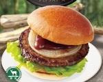 ロッテリア「エゾ鹿バーガー」が店舗限定で今年も