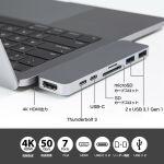 ThunderBolt 3など増設できる、MacBook Pro専用の「7in2USB-Cハブ」