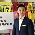 栃木サッカークラブ、フォーム作成管理ツール「formrun」導入