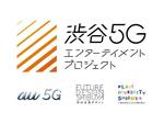 アートや音楽と5Gが融合する「渋谷5Gエンターテイメントプロジェクト」始動