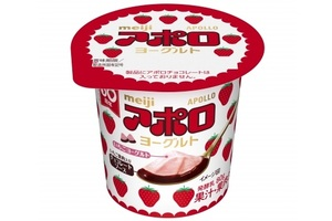 【本日発売】アポロチョコを表現した「アポロヨーグルト」