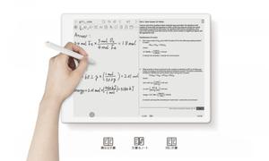 13.3型電子ペーパー搭載のAndroid 9.0タブレット「BOOK Max3」