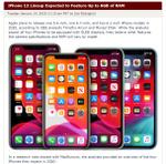 iPhone 12、メモリー6GB搭載?