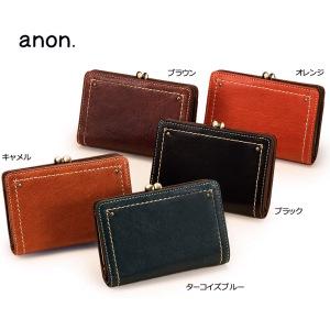 革らしい表情豊かなシープレザーを使用した がま口2つ折り財布