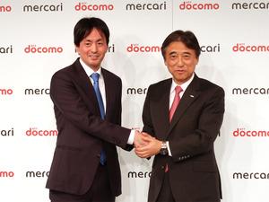 ドコモ・メルカリ・メルペイが業務提携、メルカリ利用でdポイント
