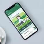 自治医科大学とCureApp、高血圧領域で「治療アプリ」日本初の治験を開始