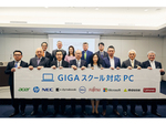 日本マイクロソフト、「GIGAスクールパッケージ」を提供開始