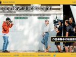 ウェブ上で海外の映画祭へ作品を応募できる「映画エクスプレス」がリリース