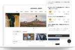 ウェブ接客「KARTE」 顧客アンケートを低コスト化する新サービス
