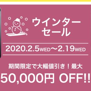 マウスがウインターセール、ゲームPC「NEXTGEAR-NOTE i5750GA1」5万円引き!