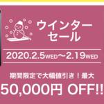 マウス、決算セールでCore i7-9700K搭載デスクトップ5万円引き!