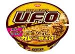 日清U.F.O.「カレーにソースをかけると旨い」を再現