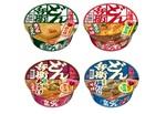 日清どん兵衛「恋七味」今だけ!生姜や山椒をアップ