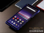 Xperia 1すべての機能を快適に行えるアルミニウム製バンパー「CHRONO」