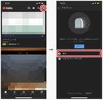 iPhoneのSiriショートカットでYouTubeの動画検索や登録チャンネルにすばやくアクセスする