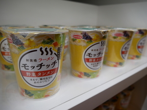 お腹もスマホも「同時にチャージ」、エースコックの無人ラーメン店が渋谷駅に