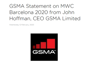 MWC Barcelona 2020、新型コロナウイルス流行の影響で開催中止