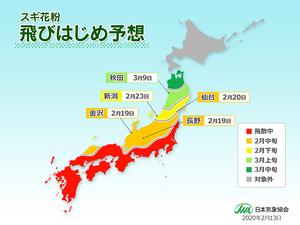 東京のスギ花粉は2月下旬からピーク、例年より2週間早く飛散