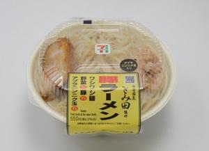 セブン、中華蕎麦とみ田監修ラーメン「ニンニクマシ」
