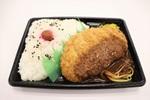 ファミマ、三元豚使用の「味噌カツ弁当」
