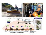 KDDIなど、5Gを活用した道路造成工事の実証試験に成功