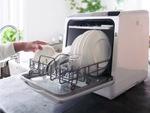 サンコー、水道工事が不要なタンク式の食洗機を発表