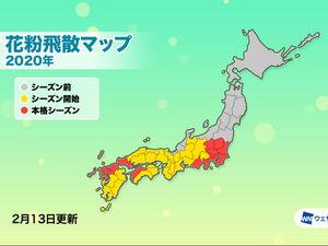 ウェザーニューズ、関東や九州北部などが本格花粉シーズンに突入と発表