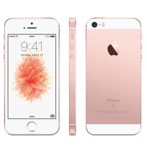 iPhone SE 2、価格は399ドルか