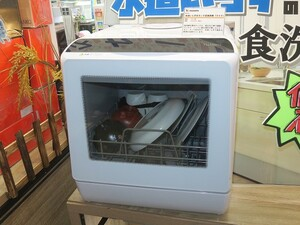 水道要らずで約3万円と格安のタンク式食洗機がサンコーから発売