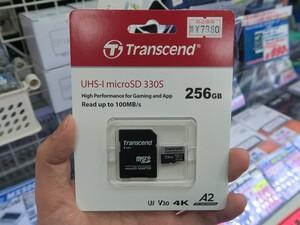 スマホの高速アプリ起動や動画撮影用に適した高パフォーマンスmicroSDカード登場
