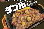 いきなりステーキ「ダブルサーロインフェア」